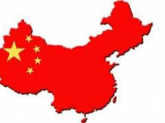 Rallentamento dell'economia cinese